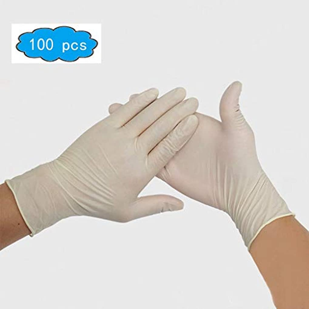 定説系統的ミッション使い捨て安全手袋、ラテックス手袋、無菌、パウダーフリー、滑らかな接触、食品等級、大型[100パック]家庭用品 (Color : Milky, Size : M)