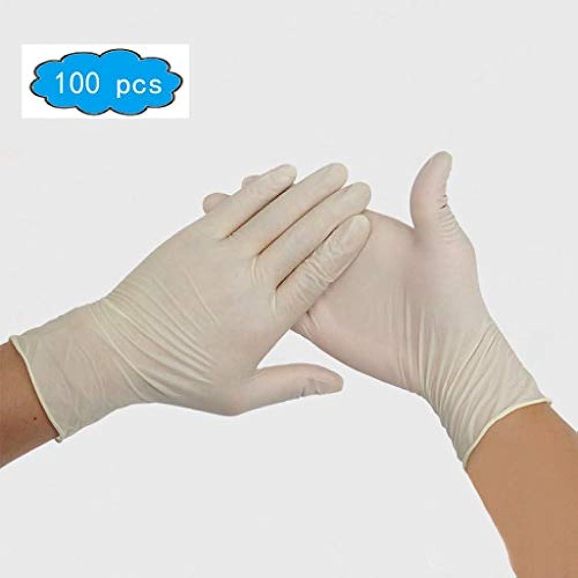 呪い誇大妄想申し込む使い捨て安全手袋、ラテックス手袋、無菌、パウダーフリー、滑らかな接触、食品等級、大型[100パック]家庭用品 (Color : Milky, Size : M)