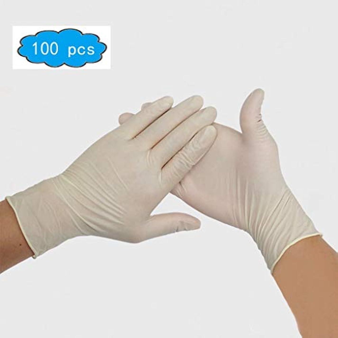意欲ぼかすまっすぐにする使い捨て安全手袋、ラテックス手袋、無菌、パウダーフリー、滑らかな接触、食品等級、大型[100パック]家庭用品 (Color : Milky, Size : M)