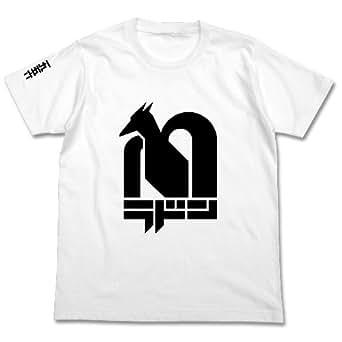 ゴジラ ラドンマーク Tシャツ ホワイト Mサイズ
