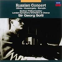 ロシア音楽コンサート