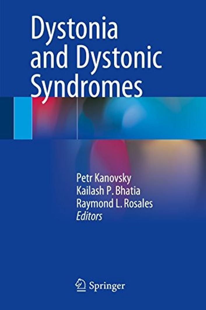 北極圏動物必須Dystonia and Dystonic Syndromes (English Edition)