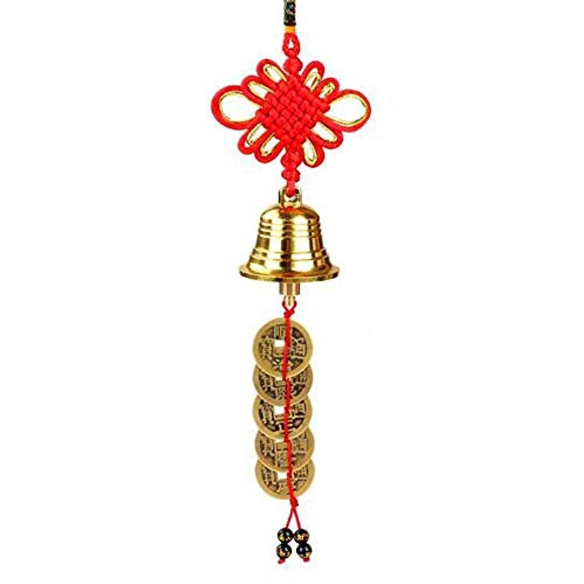 プレート無数の欲望Fengshangshanghang 風チャイム、中国のノット銅ベルホームデコレーション、ゴールド、サイズ28センチメートル,家の装飾 (Size : 28*3.8cm)