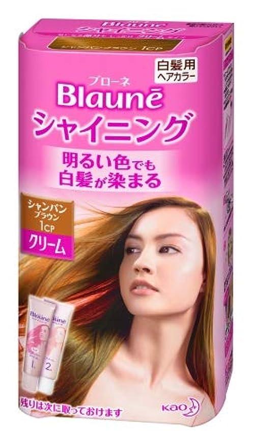 レトルト確実相関する花王 ブローネ シャイニングヘアカラー クリーム 1剤50g/2剤50g(医薬部外品)《各50g》<カラー:シャンパンBR>