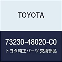 TOYOTA (トヨタ) 純正部品 フロントシート インナベルトASSY LH (BLACK) ハリアー,クルーガー L/V 品番73230-48020-C0