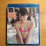 末永みゆ 高校生なう Blu-ray