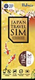 IIJ Japan Travel SIM for unlocked phone 1.5GB(nano/micro/標準SIMマルチ対応) IM-B303