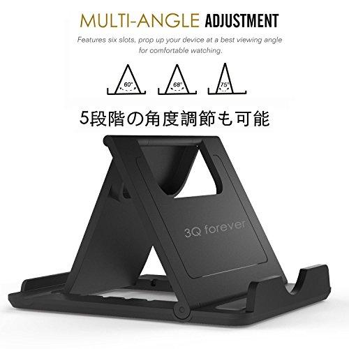 スマホ・ タブレット用折りたたみ式 薄型 スタンド 角度調整可能 6色 (黒)
