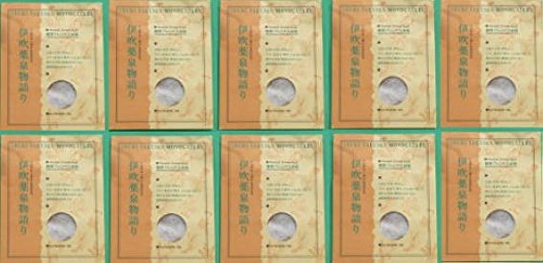 松の木荒らす製造ギフト用伊吹薬泉物語り10袋20包入り