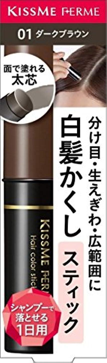 行列性別ポスト印象派フェルム 白髪カバースティック 01 ダークブラウン