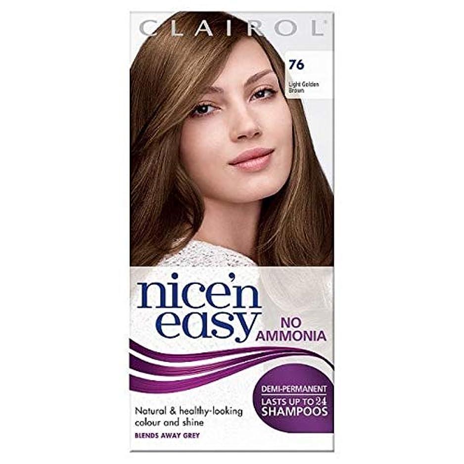 アジア抽象化排泄物[Nice'n Easy] Nice'N簡単に無アンモニア染毛剤76ライトゴールデンブラウン - Nice'n Easy No Ammonia Hair Dye Light Golden Brown 76 [並行輸入品]