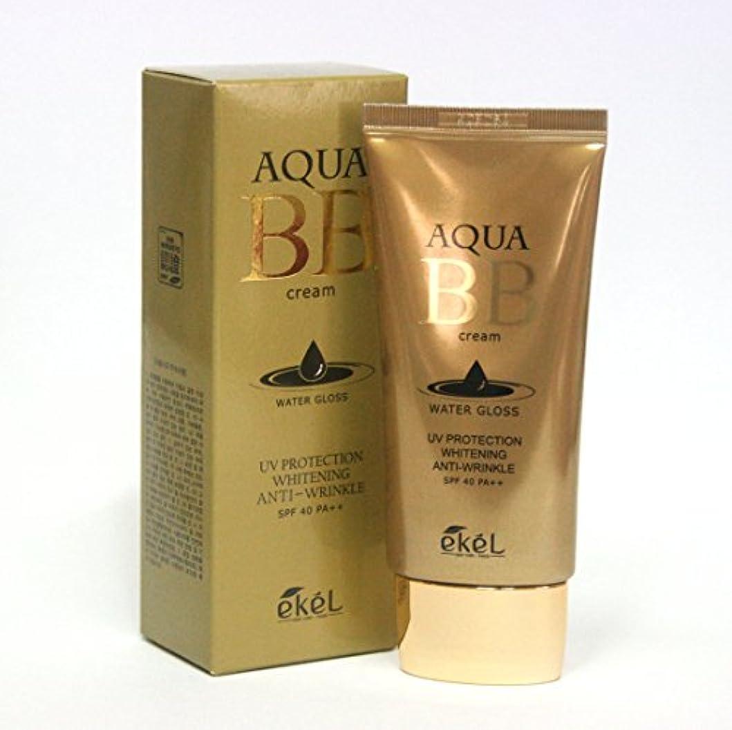 しつけピンポイント慣れている[Ekel] アクアBBウォーターグロスクリーム50ml / Aqua BB Water Gloss Cream 50ml / ワイトニングアンチリンクルSPF40 PA++ / Whitening Anti-wrinkle...