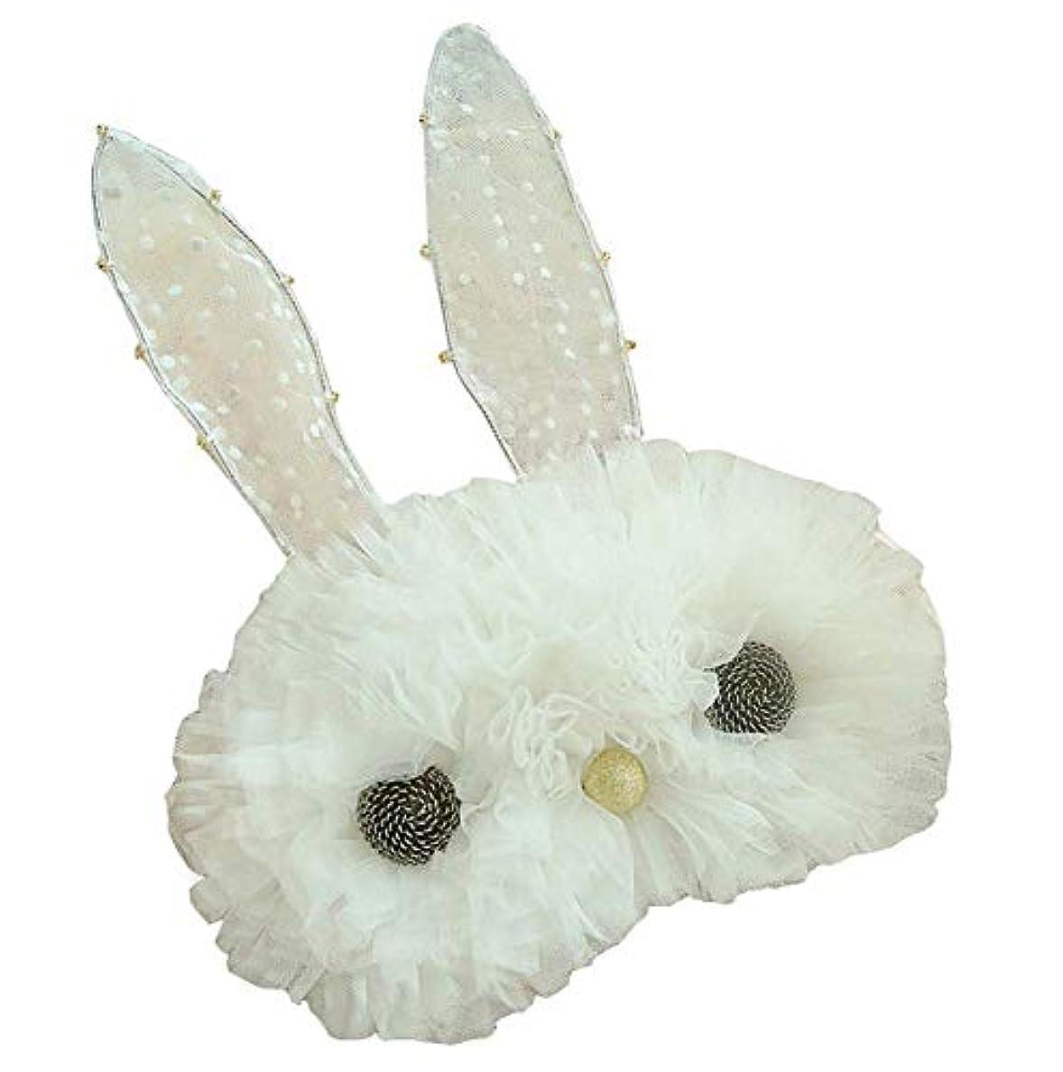 むしゃむしゃファックス変化する白くかわいいウサギの睡眠の目マスクの柔らかい目隠しの睡眠のマスクの家の睡眠旅行のための目カバー