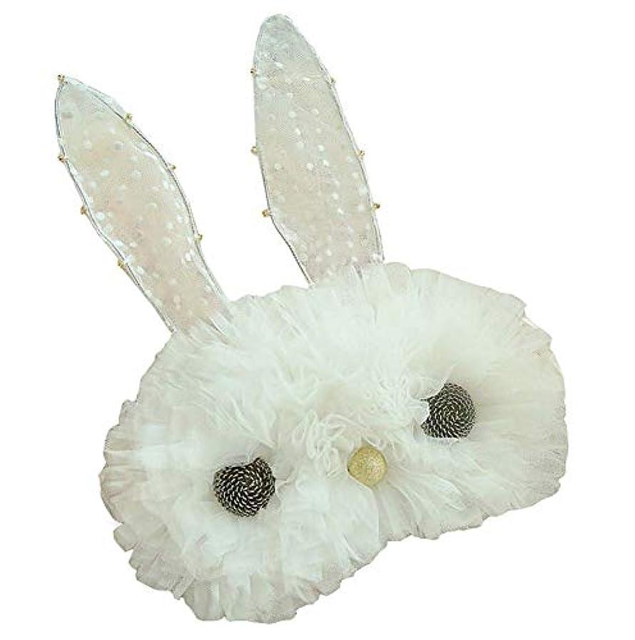 阻害するうがい戦略白くかわいいウサギの睡眠の目マスクの柔らかい目隠しの睡眠のマスクの家の睡眠旅行のための目カバー