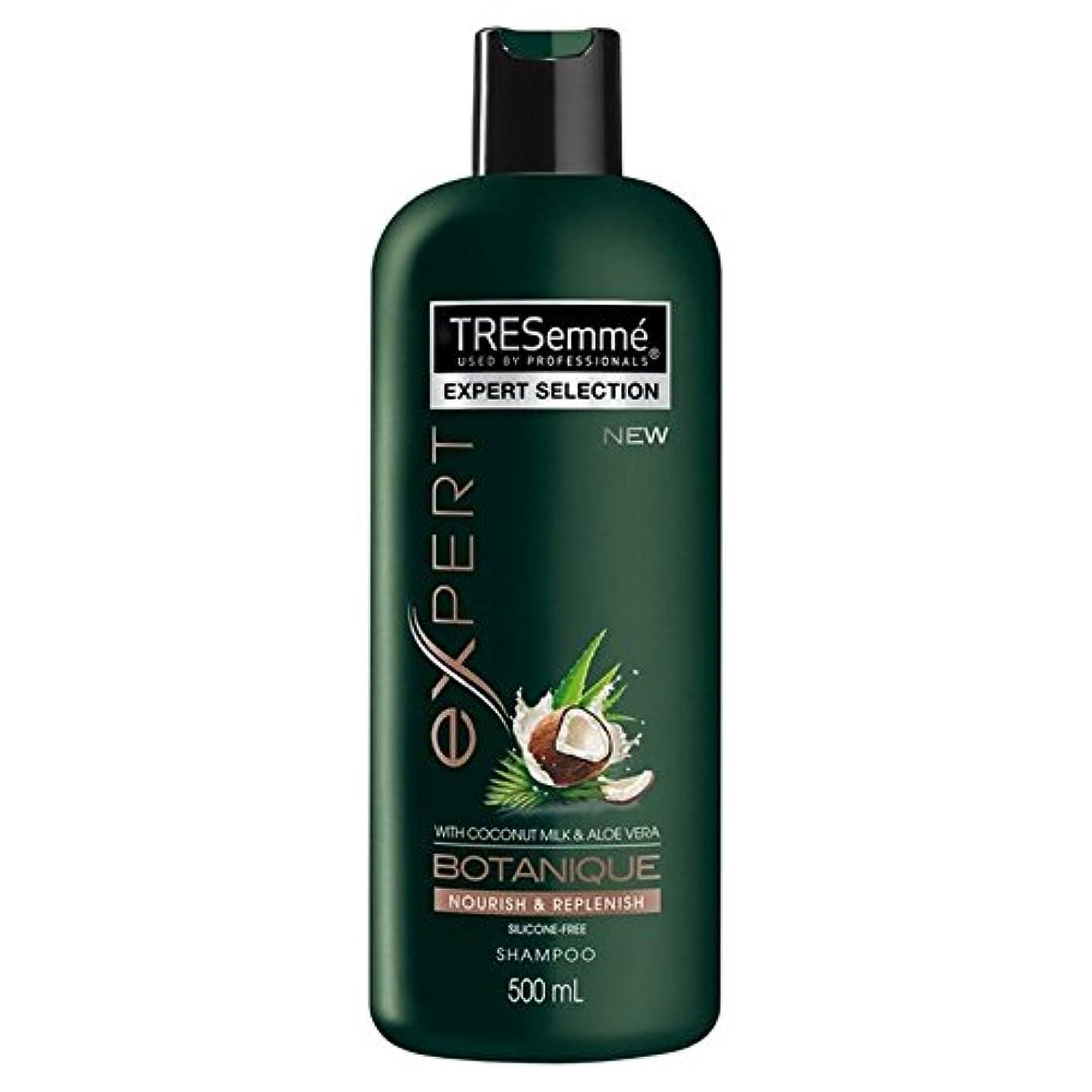 若いキウイ器具TRESemme Botanique Nourish & Replenish Shampoo 500ml - のボタニックはシャンプー500ミリリットルを養う&補充します [並行輸入品]