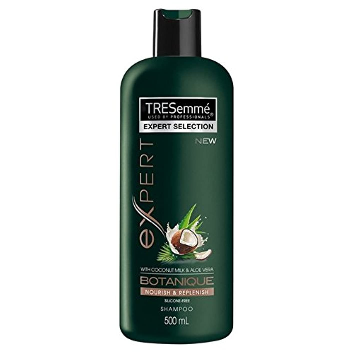 成分船尾細胞TRESemme Botanique Nourish & Replenish Shampoo 500ml - のボタニックはシャンプー500ミリリットルを養う&補充します [並行輸入品]
