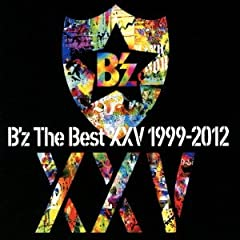 B'z「ユートピア」の歌詞を収録したCDジャケット画像