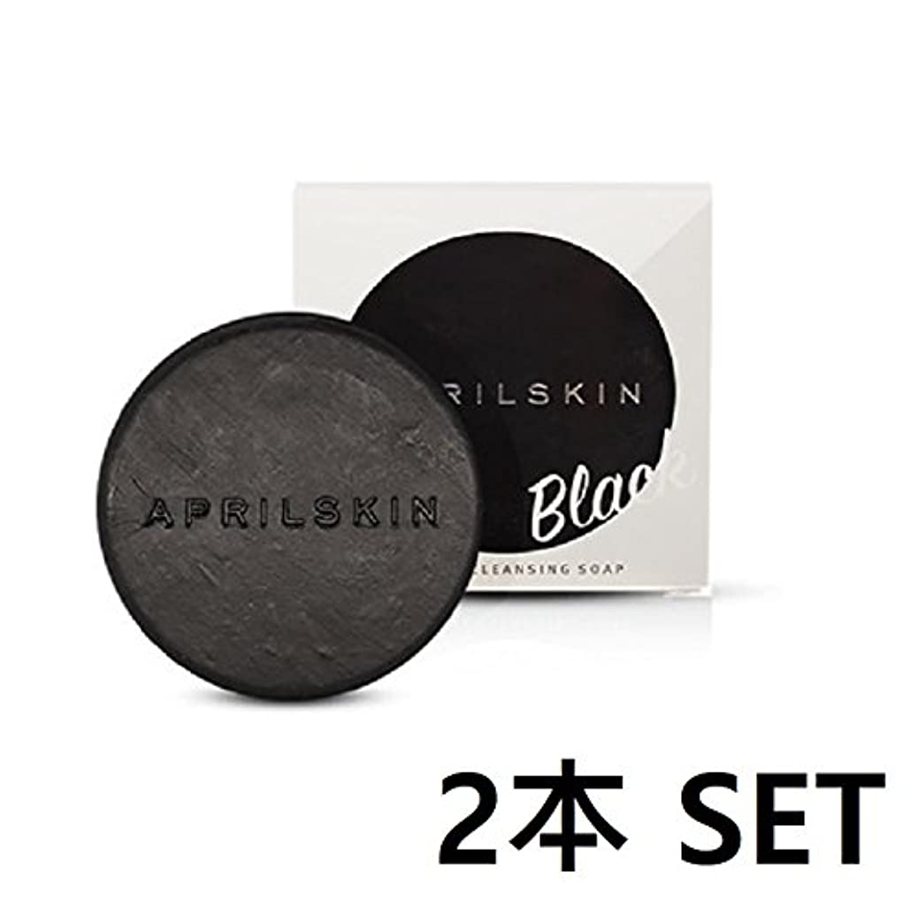 帝国主義壊れたしたい[APRILSKIN] エイプリルスキン国民石鹸 BLACK X 2pcs SET(APRIL SKIN magic stone マジックストーンのリニューアルバージョン新発売) (BLACK) [並行輸入品]