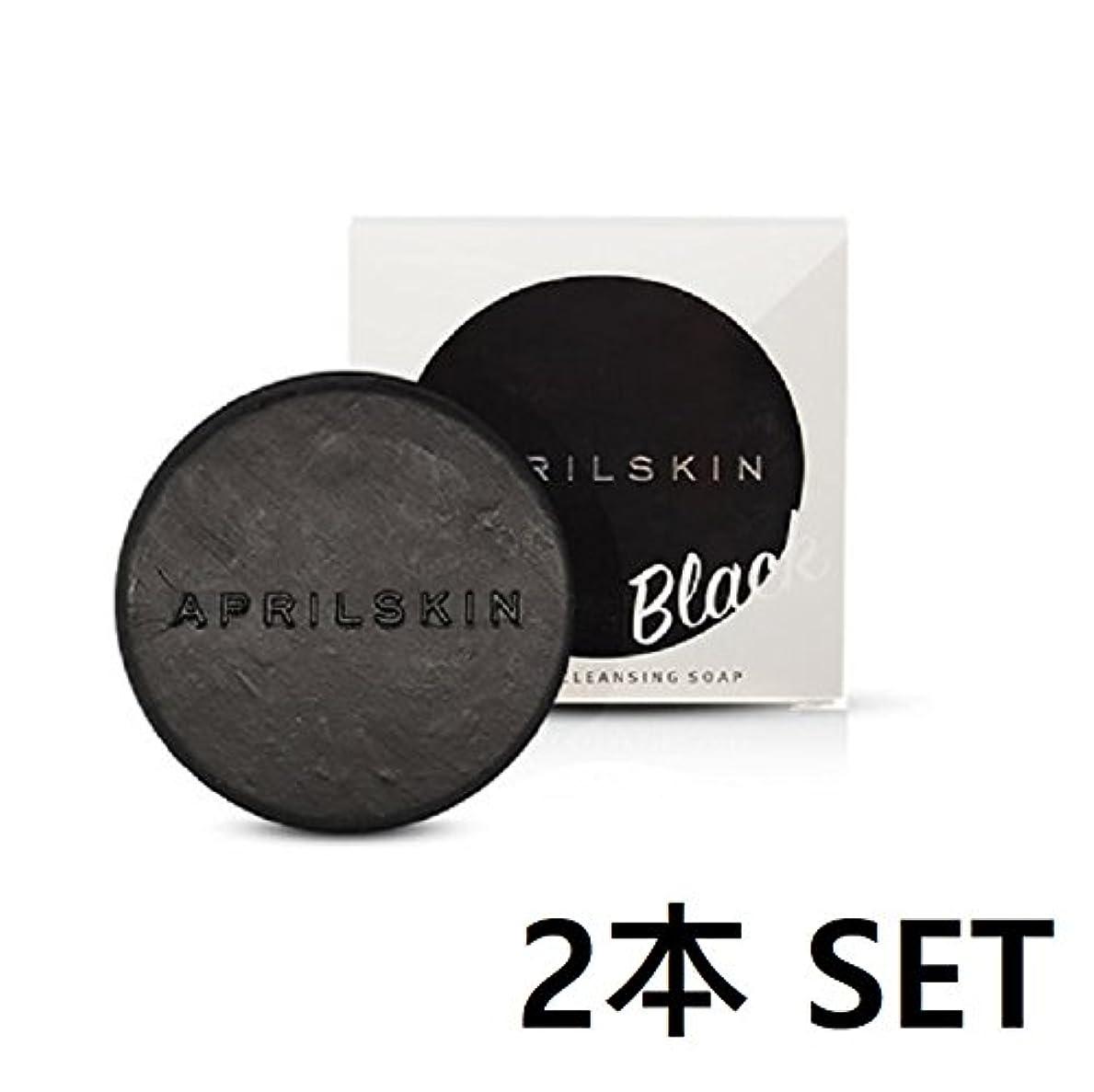ペイント素晴らしきハッピー[APRILSKIN] エイプリルスキン国民石鹸 BLACK X 2pcs SET(APRIL SKIN magic stone マジックストーンのリニューアルバージョン新発売) (BLACK) [並行輸入品]