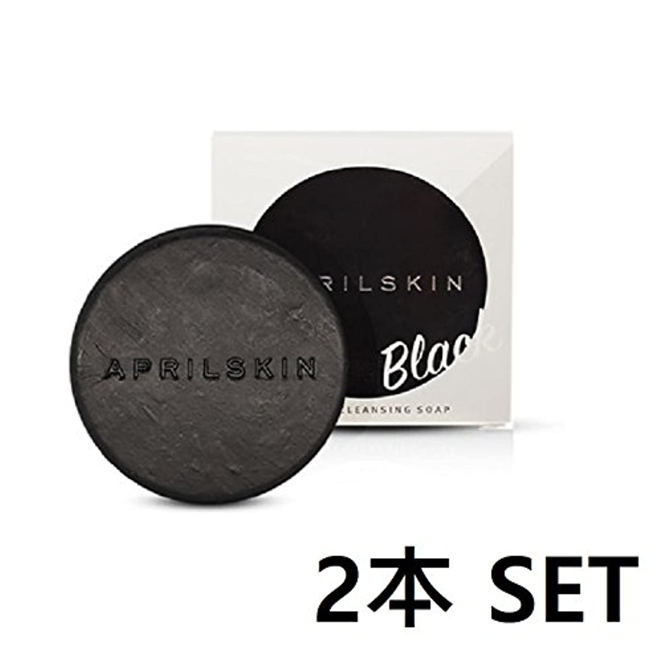フィード脅かす独特の[APRILSKIN] エイプリルスキン国民石鹸 BLACK X 2pcs SET(APRIL SKIN magic stone マジックストーンのリニューアルバージョン新発売) (BLACK) [並行輸入品]