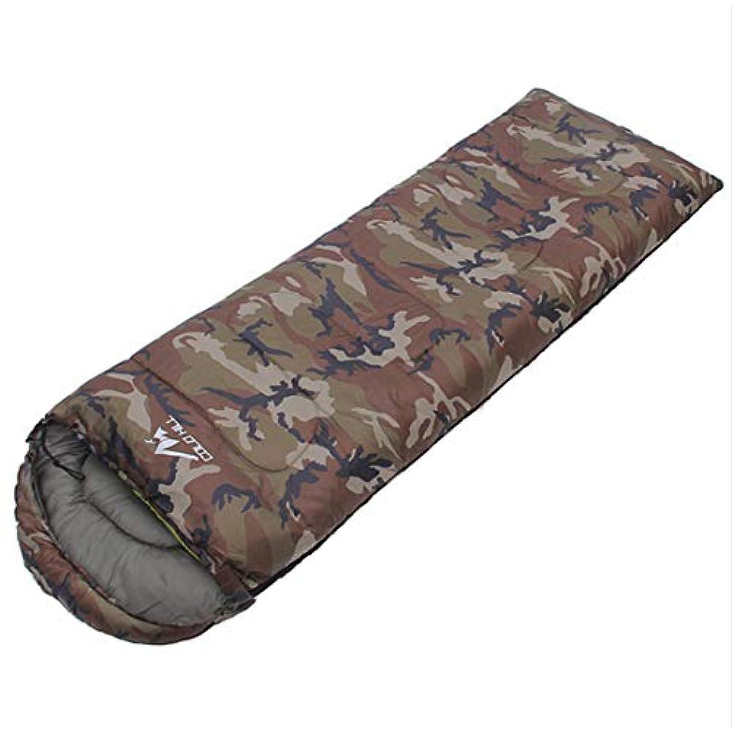 火曜日そっと森林ノウ建材貿易 屋外レジャー封筒キャップスタイルキャンプランチブレイクカモフラージュ寝袋アダルト寝袋 (サイズ : 1.55kg)