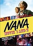 Nana 1 & 2 *Special Edition 2 DVD Box Set*