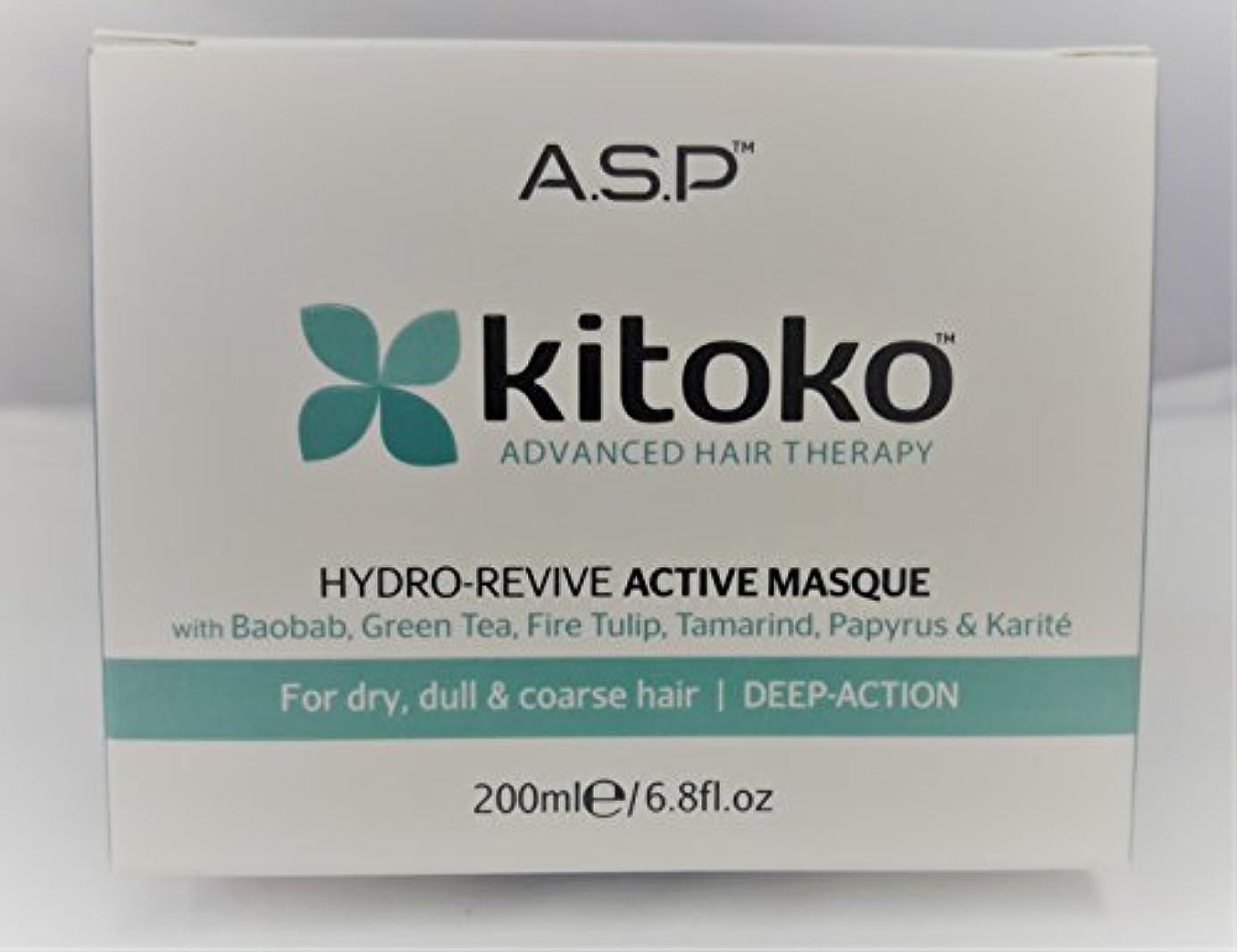 キャスト大惨事宿泊施設Hydro-Revive by Kitoko Active Masque 200ml by Kitoko