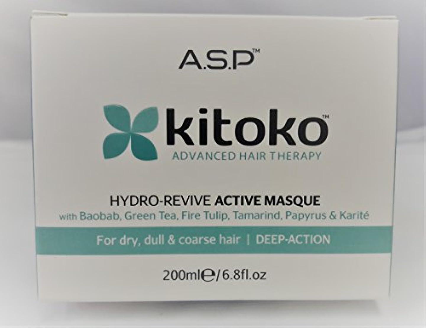絶縁する表面マリナーHydro-Revive by Kitoko Active Masque 200ml by Kitoko