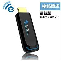 EZCast 2.4G/5G ドングルレシーバーHDMIWiFiディスプレイ、Wi-Fi iOS、Android、 Windows、MAC OSシステム通用