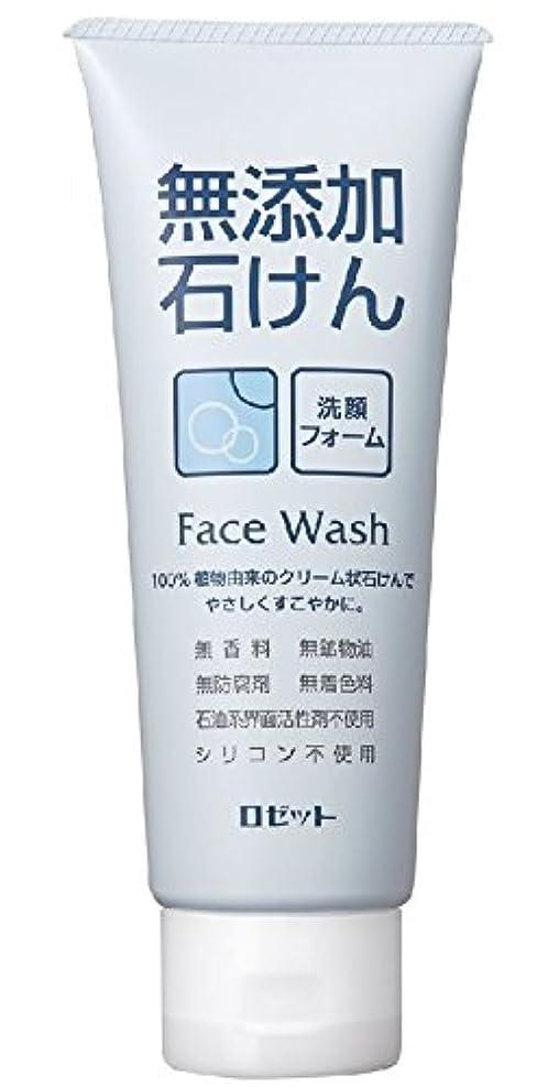 マナー見通し人ロゼット 無添加石けん 洗顔フォーム 140g