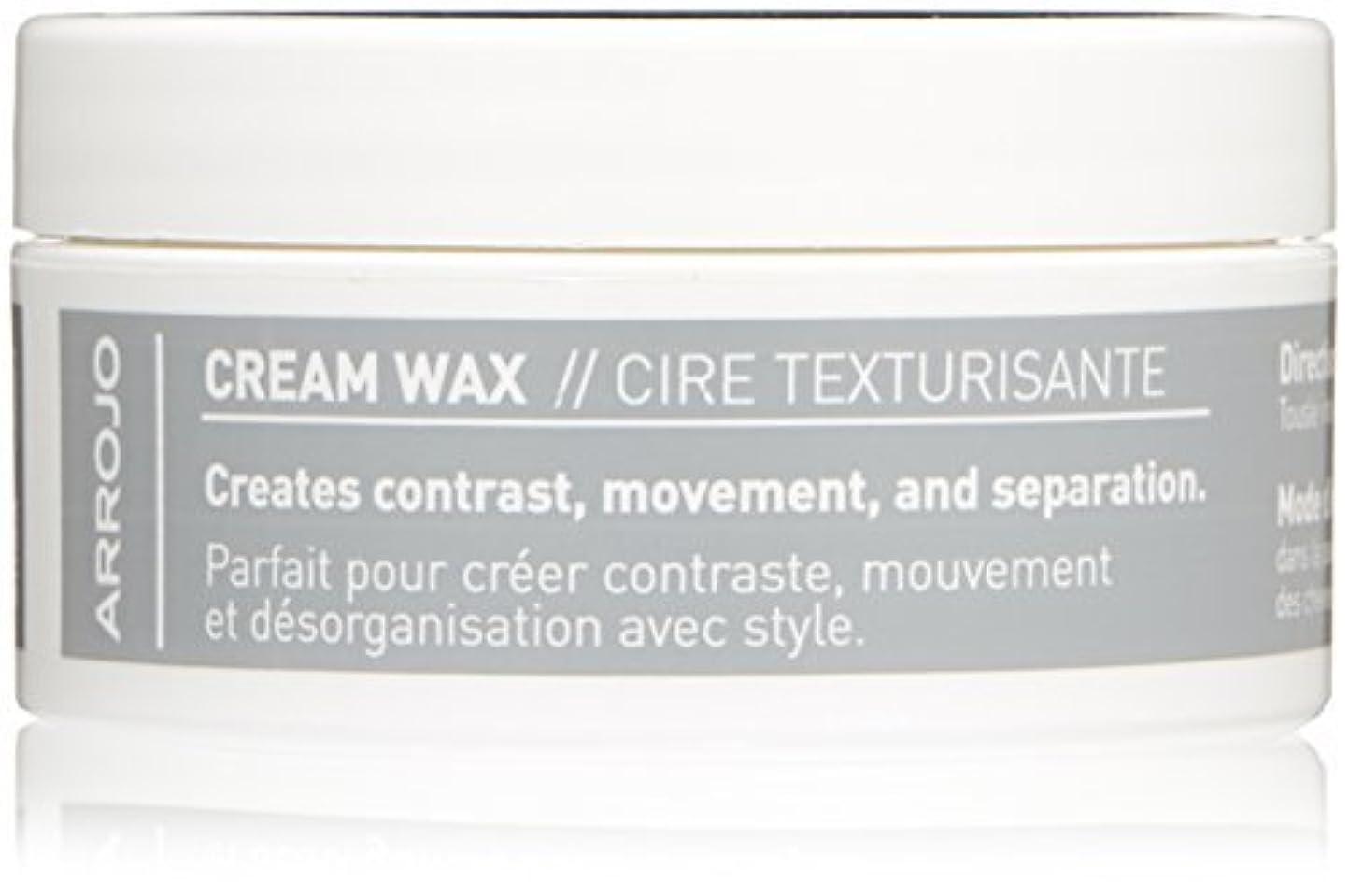 ラベ見て利用可能ARROJO Cream Wax 1.7 Fl Oz [並行輸入品]