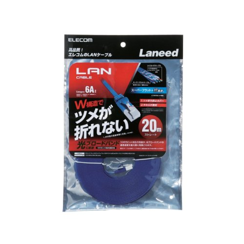 エレコム LANケーブル CAT6A 爪折れ防止 フラット/20m メタリックブルー LD-GFAT BM200 1個