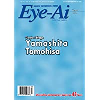 Eye-Ai [Japan] March 2019 (単号)