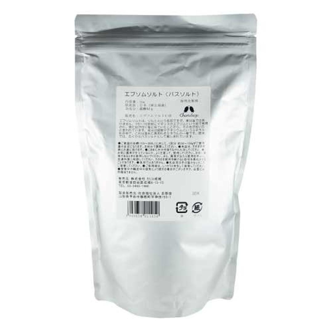 汗トロリー世界エプソムソルト 1kg