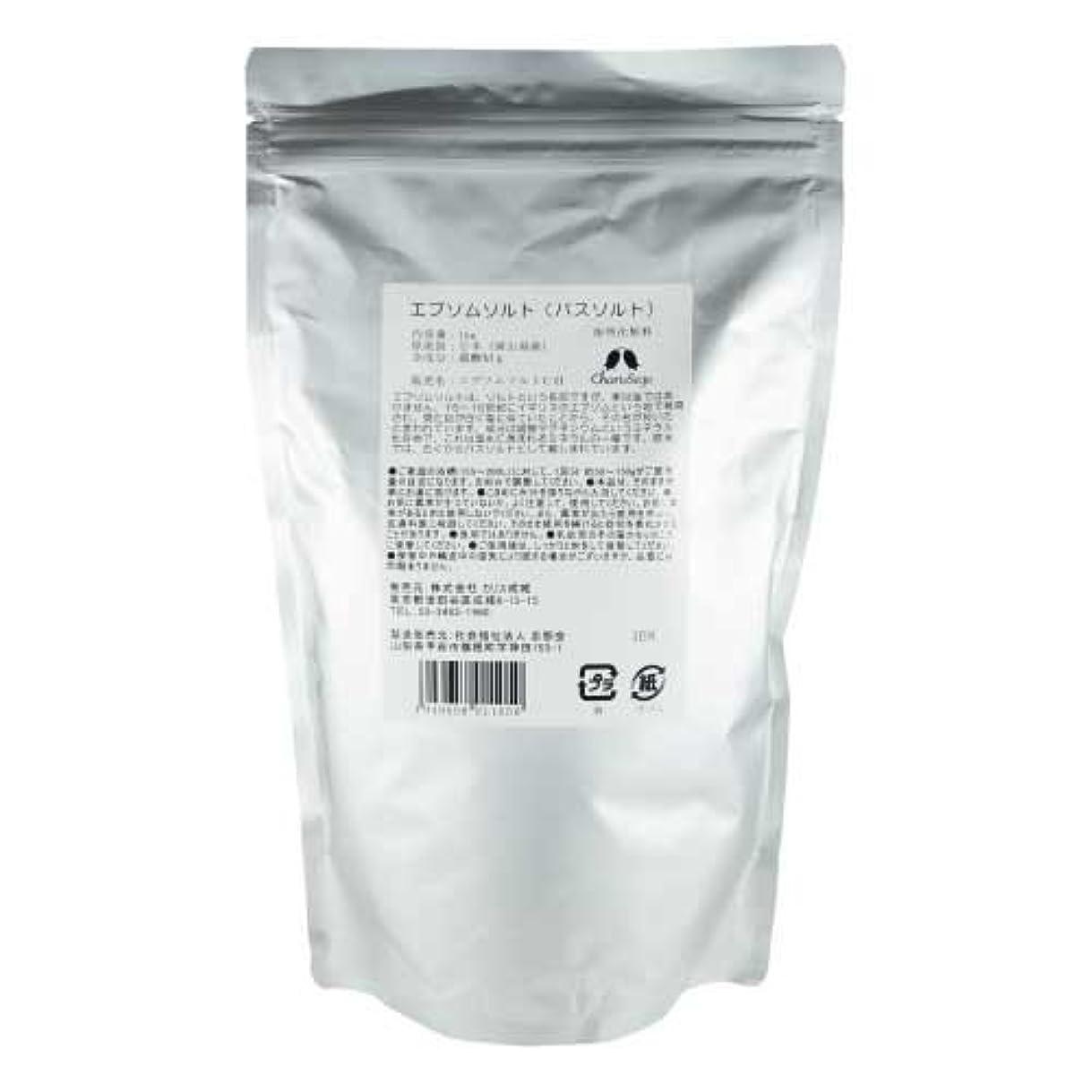 有益パドル熟考するエプソムソルト 1kg