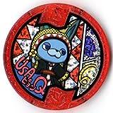 妖怪メダルUSA case02/USAピョンQ【ホロ】