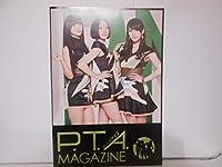 Perfume P.T.A. MAGAZINE vol.2 FC限定 会報