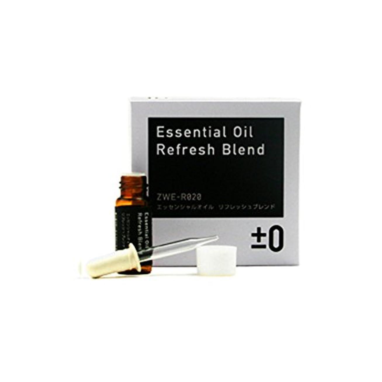 受け入れいくつかの学期プラスマイナスゼロ ±0 エッセンシャルオイル(リフレッシュブレンド)Essential Oil Refresh Blend