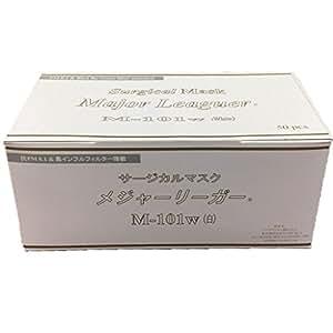 サージカルマスク メジャーリーガー M-101w 白