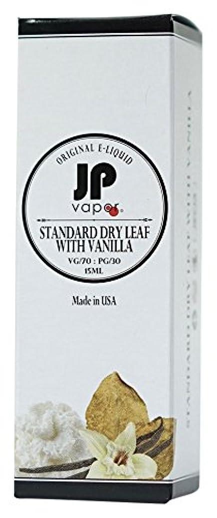 販売員軽減する廃止するJPvapor Standard Dry Leaf with Vanilla 15ml (jpvapor_standarddryleafwithvanilla_15ml)