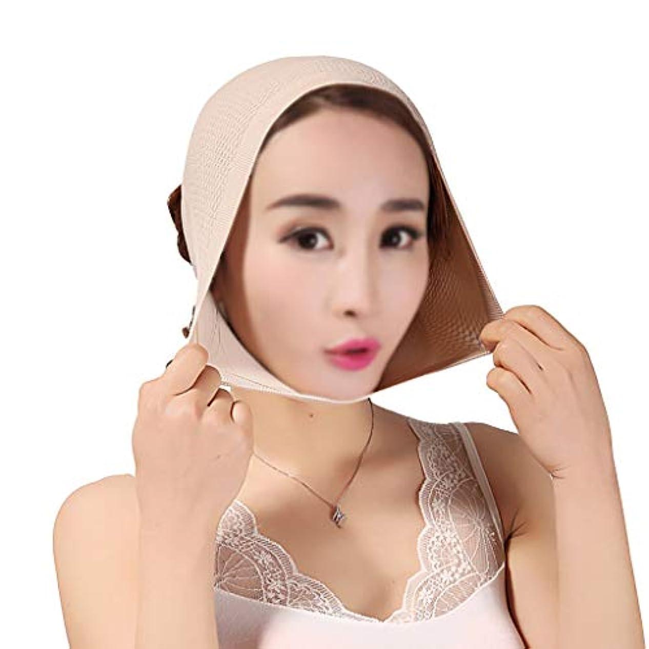 独創的実用的パレードGLJJQMY 痩身ベルトマスク薄い顔のマスクの睡眠薄い顔の包帯の薄い顔のマスクの顔のアーティファクト小さなV顔のダブルチンリフト引き締め顔補正 顔用整形マスク