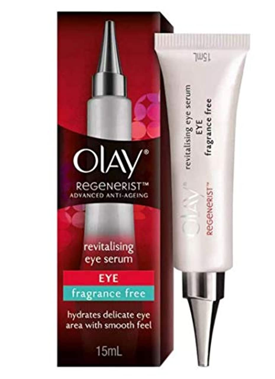 ホイットニー算術慈悲OLAY REGENERIST ADVANCED Ravitalising Eye SERUM 15ml [並行輸入品]