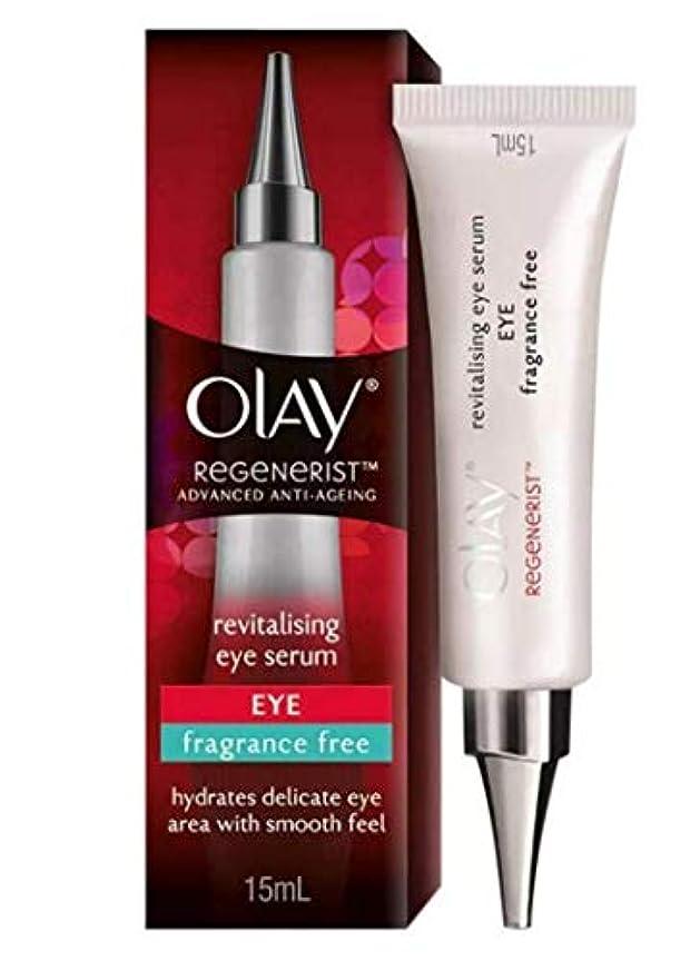 成り立つ豆ワームOLAY REGENERIST ADVANCED Ravitalising Eye SERUM 15ml [並行輸入品]