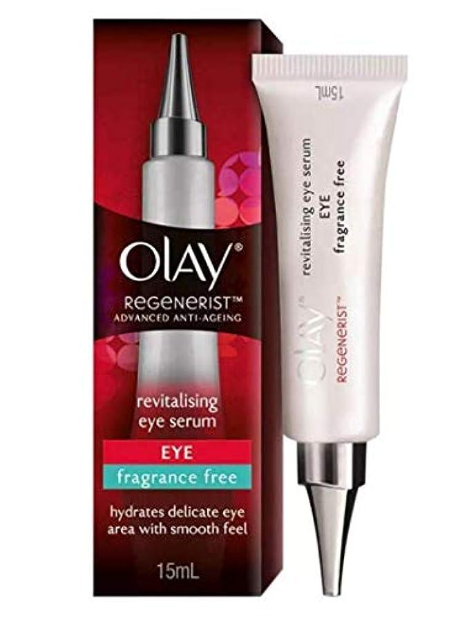 汚染されたスラッシュ彼らのOLAY REGENERIST ADVANCED Ravitalising Eye SERUM 15ml [並行輸入品]