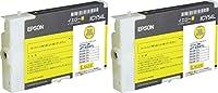 エプソン用 ICY54L リサイクルインクカートリッジL イエロー 2本セット