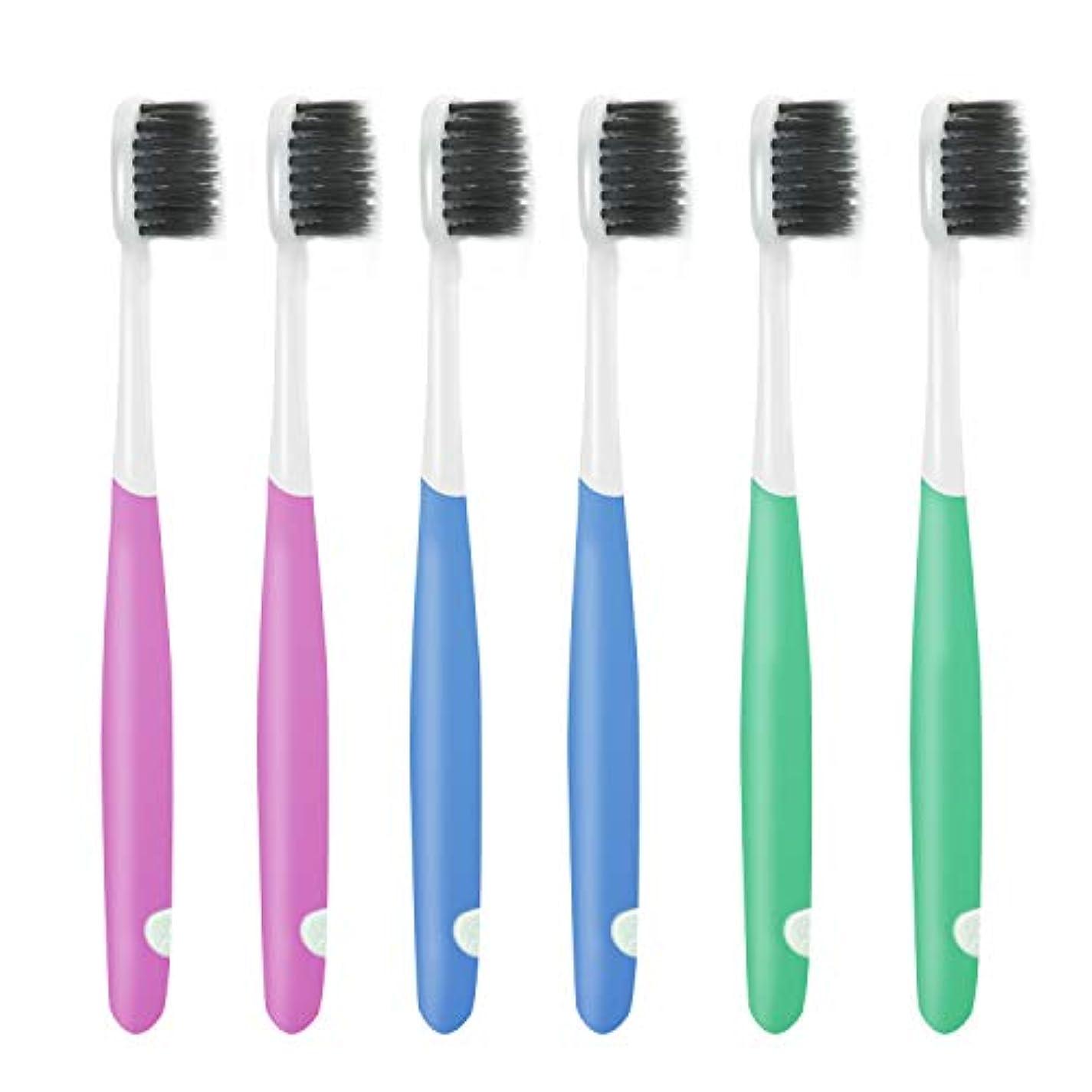 検証知覚できる設計図歯ブラシコンパクトふつう× 6本 - やわらかめハブラシ【活性炭を注入】