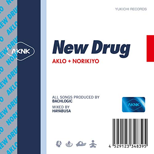 New Drug [Explicit]