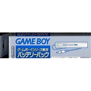 ゲームボーイシリーズ専用 バッテリーパック