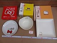 3個セット ハローキティ とりわけ小鉢 四角いお皿 食器 プレート サンリオ ローソン 限定品 キティー 陶磁器