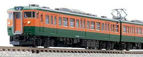 TOMIX Nゲージ 115 300系 湘南色 基本セット A 98223 鉄道模型 電車